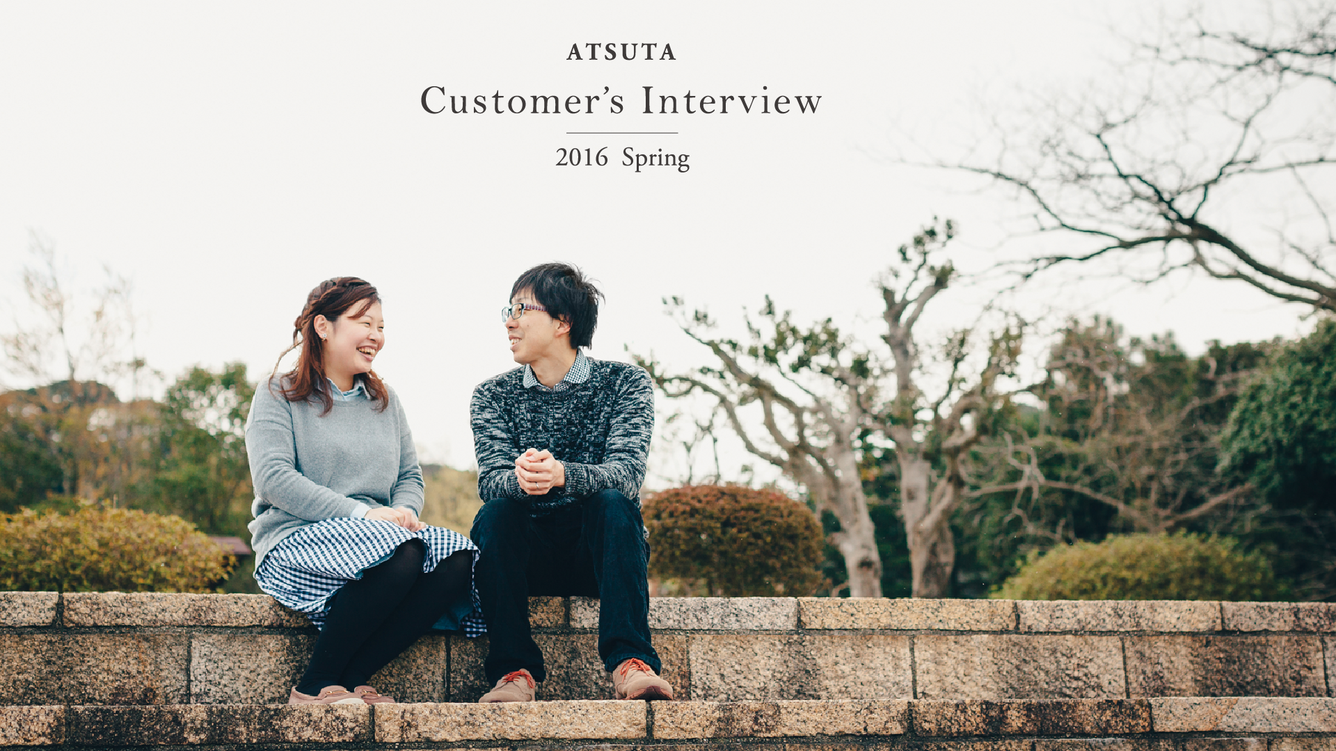 Costmer's Interview 2016 Spring